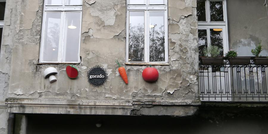 galleryBeograd43
